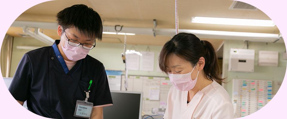 【公式】津南町立 津南病院|津南病院について発信してまいり ...